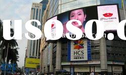 China P16 outdoor full color advertising LED display board