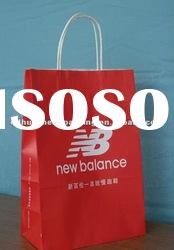 Delicate and new design high quality gift paper bag