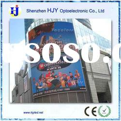 HJY outdoor full color led screen display