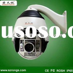 IR high speed dome camera with SONY CCD