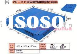 NO: 026-CH pallets for sale