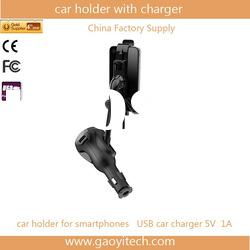 OEM Newest design universal car holder USB car charger 5V 1.5A