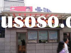 P10 two-color small advertising led display panel