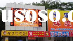 P20 outdoor full color advertising led display