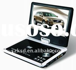 Portable DVD Player With Good Quality and Best Price
