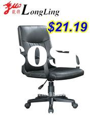 SF-9320B synthetic leather office chair cheap price $21.19