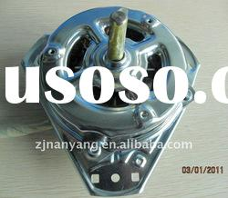 Single Phase Asynchronous Spin Motor for Twin-tub Washing Machine