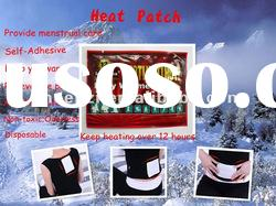 [Good quality with reasonable price]Body Adhesive Heat Pad manufacturer