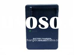 universal camera battery charger SBC-10A for Samsungb Lithium battery