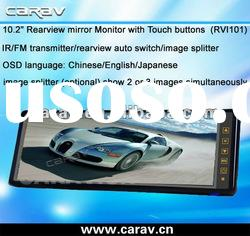 with rear view mirror car lcd monitor