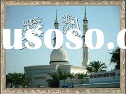 2012 new style super HD 3D picture of Islam/3d Islam pictures with the Koran