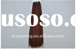 20inch Yaki Heat-Resistant Synthetic Hair Weft