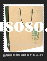 250gsm green kraft paper bags and printing service