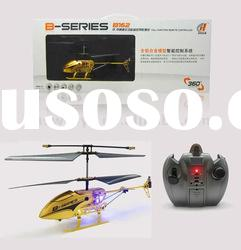 3.5 CH ALLOY INFRARED REMOTE CONTROL helicopter (WITH GYRO) for aduct YK0805089