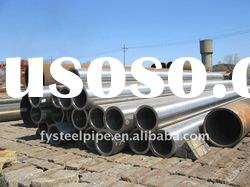 ASTM A335 P11 seamless alloy pipe