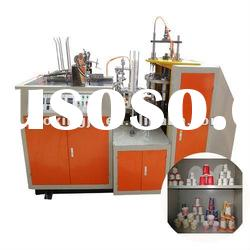 Automatic Paper Cup Making Machine Prices