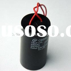 Best price washing machine motor capacitor
