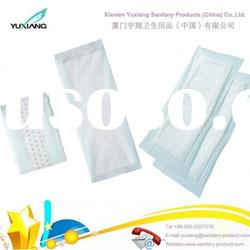 China Cheap Disposable Adult Inner Pads, Diaper Inner Pads with Top Quality+Factory Price