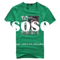 Cotton T-shirt with printing