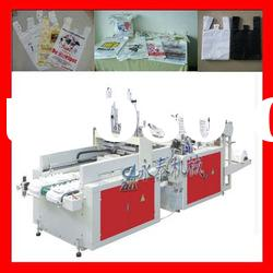DFHQ-500 Automatic high speed bag making machine