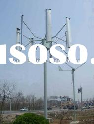 Efficient 5kw vertical wind turbine