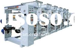 GY-AY One-to-Eight Colour Gravure Plastic Film Printing Machine Unit