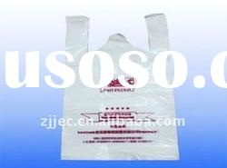 HDPE bag,Shopping bag,T shirt bag,Plastic bag,Gift bag