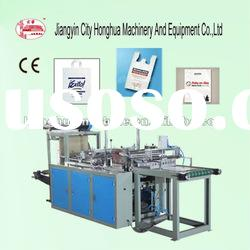 High Speed Bag Making Machine with sevro driver system