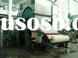 High Speed Tissue paper making machine line/paper making machinery