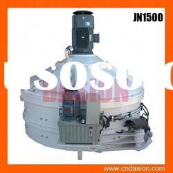 JN1500 Vertical-shaft Concrete Mixer with national patent for sale in stock