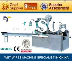 KGT340 Full automatic wet tissue paper packing machine