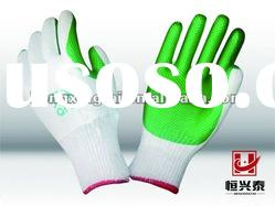 LAMINATED LATEX SAFETY INDUSTRIAL GLOVES