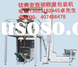 Large doses of automatic granule packing machine