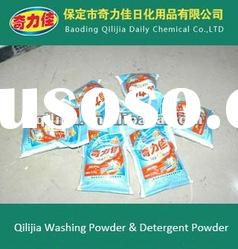 Machine and hand Washing Detergent Powder