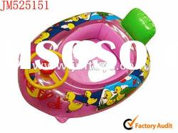 New promotional and funny kids swimming pool toys
