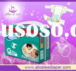 Popular New Mammies diapers baby
