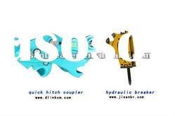 Quick Coupler Hitch for Excavator