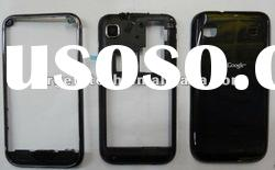 for samsung i9000 Galaxy S complete cover housing