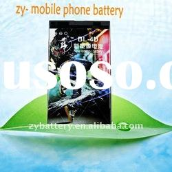lithium mobile phone battery for BL-4U