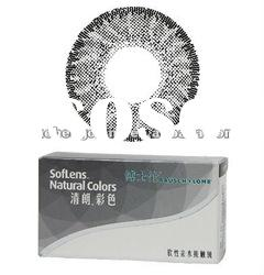 natural color grey bausch and lomb contact lenses