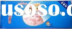 plastic baby wipes Packaging Bag