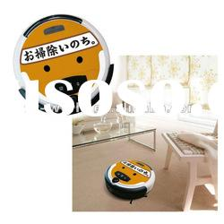 robot vacuum and mop automatic vacuum cleaner,2012 new and hottest mini robot cleaner