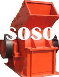 stone hammer crusher with low price
