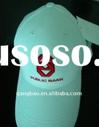 white baseball cap with embroidery on front