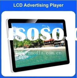 19 inch elevator advertising media player with fashional design