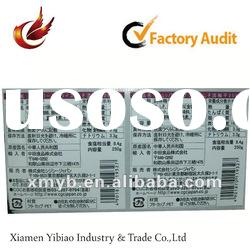 2012 hot-sale paper adhesive for printing