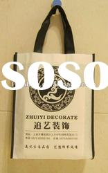 2 colors pictures printing non woven shopping bag