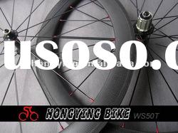 50mm tubular wheels ,full carbon wheels , paypal accept