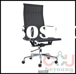 7228a nylon net chair, swivel chair,mesh chair,eames office chair