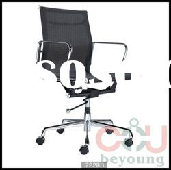 7228b Eames mesh chair/net weave chair/medium back/ low back office chair